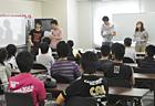 講習会のスケジュールと講義内容、講師の紹介です。