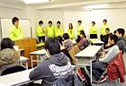 ガイダンススタート! 進行役のたかみー先生が講習の説明とスタッフを紹介します。