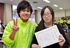 成績優秀賞のコウちゃん! 英語も数学も好成績でした!おめでとう!